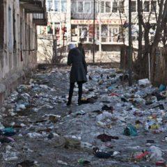 грязные города Подмосковья