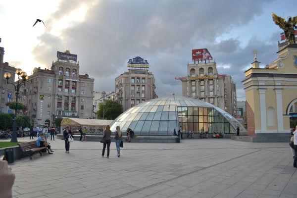 Экология в Киеве
