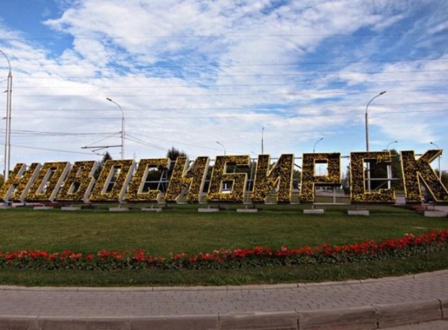эко проблемы Новосибирска