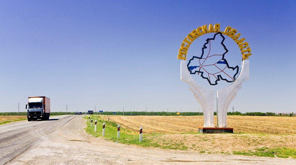 ecology-problem-of-rostov-district