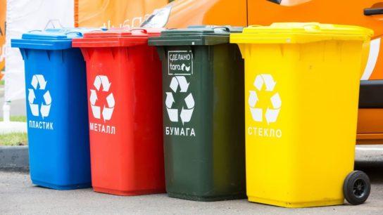 Сортировка отходов и мусора